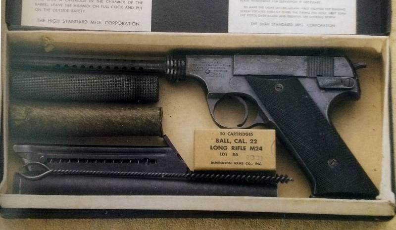 Пистолеты. Бесшумный пистолет High Standard HDM (США)