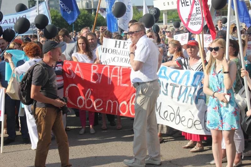 Митинг в умирающем городе пенсионеров