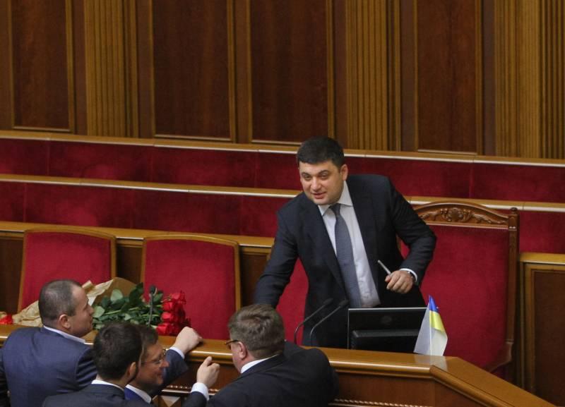 Гройсман: «не преклоняйте колено» перед Москвой