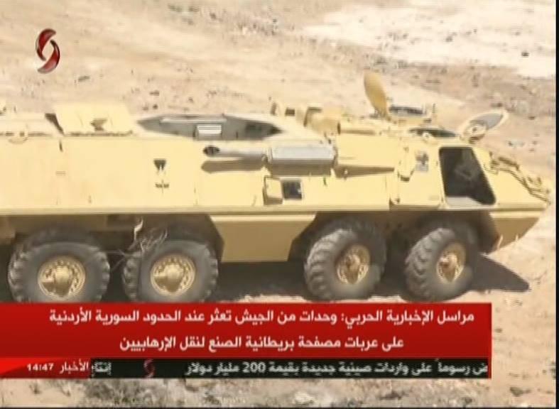 Колёсная бронетехника.Броня пехоты в Сирии. Часть 2