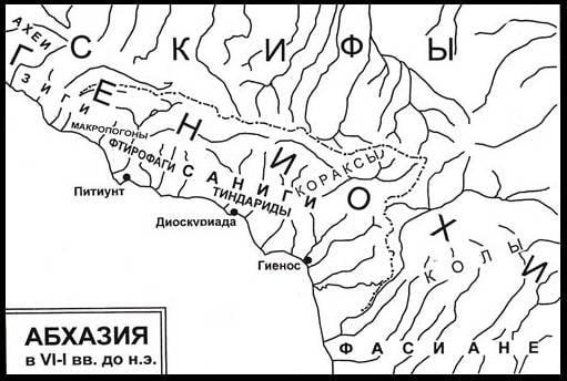 Гениохи. Пираты Чёрного моря