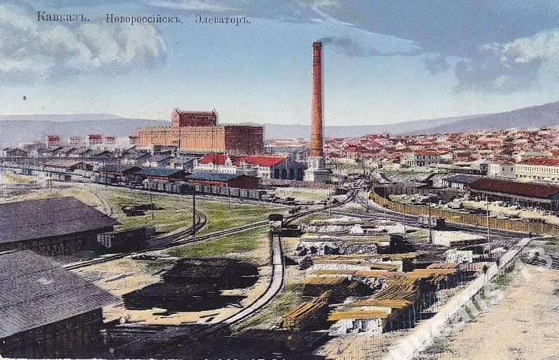 Элеватор новороссийск история конвейер с вакуумным