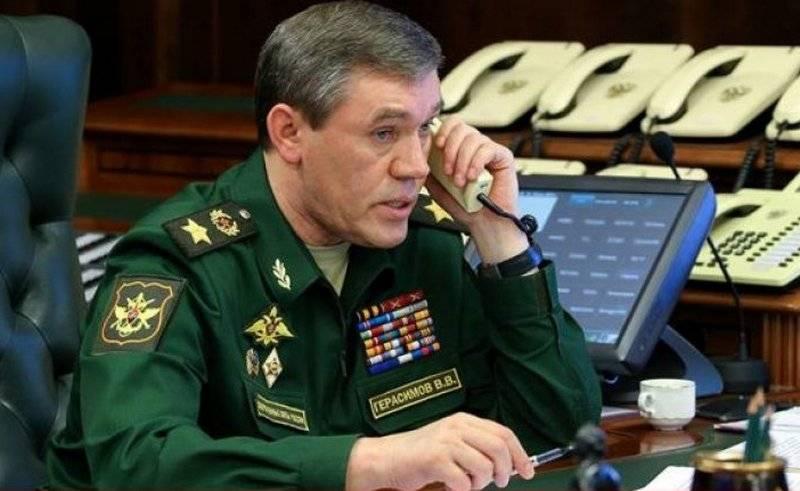 """МО РФ: Разочарованы неспособностью США """"держать язык за зубами"""""""