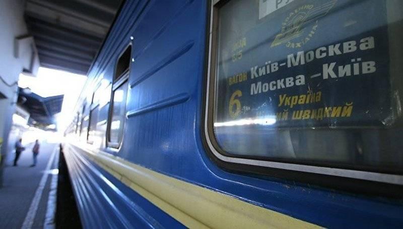 ВУкраинском государстве  обсуждают прекращение железнодорожного сообщения сРоссией