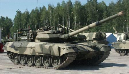 Как сделать танк невидимым