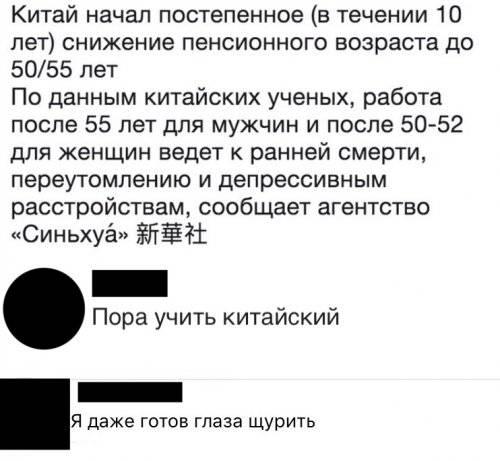 Референдума опенсионной реформе небудет— Алексей Макаркин