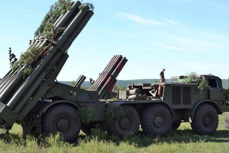 Киев объявил о повышенной готовности РСЗО в зоне
