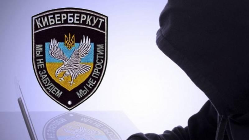 Киберберкут: Киев готовит на Донбассе очередную провокацию