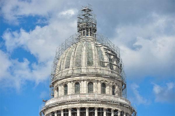 Российская Федерация позолотит купол кубинского Капитолия за642 млн. руб.