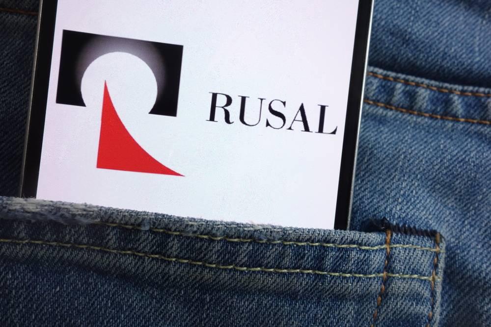 «Русал» начал процесс посмене регистрации ипереезду в Российскую Федерацию