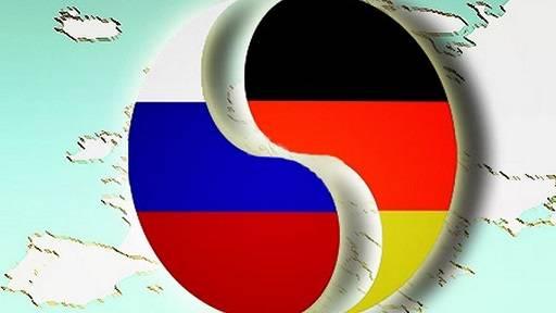 Чёрный обелиск российско-немецкой дружбы