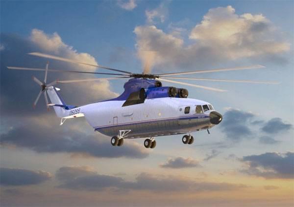 Helicóptero zar. El primer vuelo de la versión mejorada de Mi-26Т2В