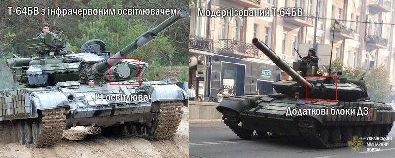 Подготовка к параду. В Киеве показали модернизированные Т-64БВ