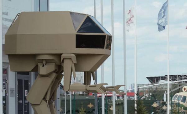 """Калашников"" представил прототип антропоморфного робота"