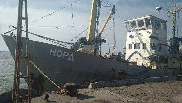 РФ предложила Украине обменять экипаж судна «Норд»