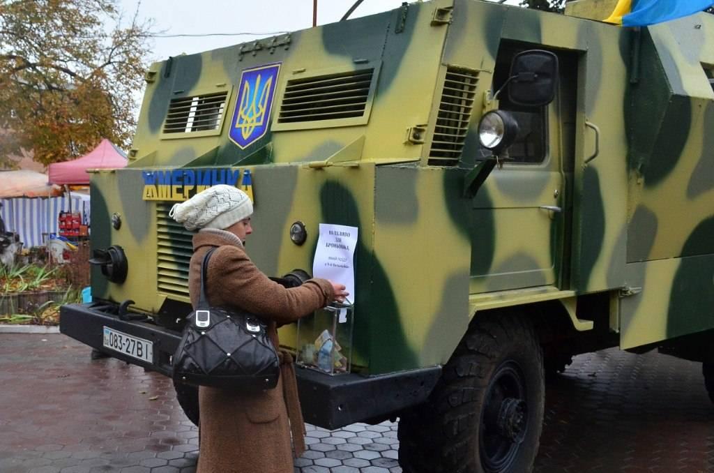 Шушпанцеры украины фото