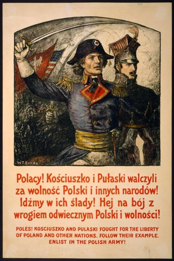 Русский ответ на «польский вопрос»