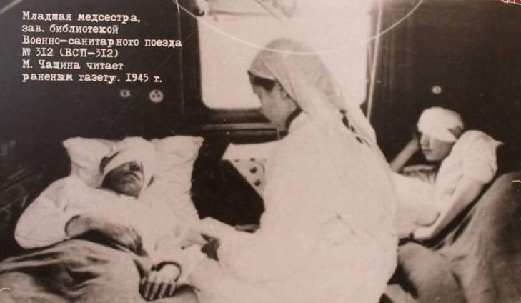 312 askeri sağlık. Askeri tıp efsanesi. 2'in bir parçası