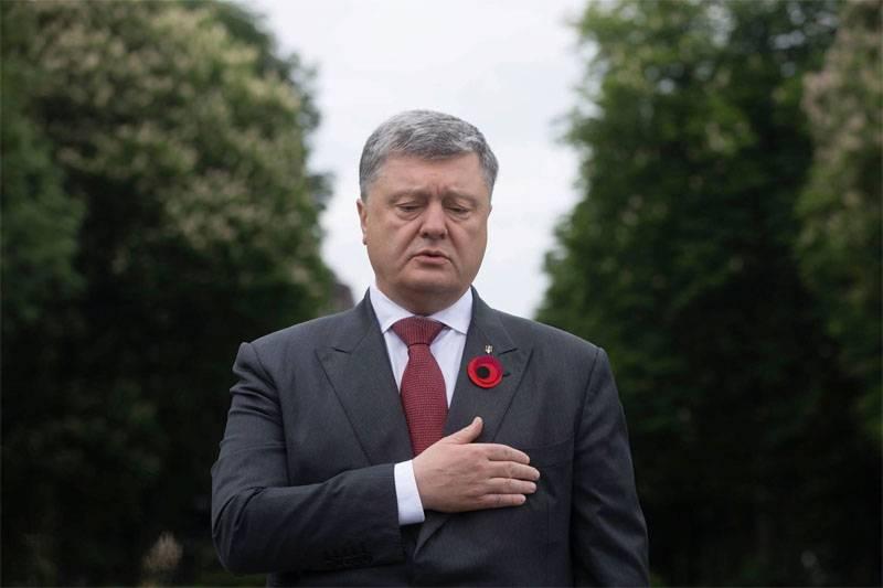 """Порошенко: Разрываем договор о дружбе с РФ. Шёл пятый год """"войны с Москвой"""""""