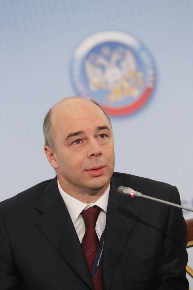 """Силуанов: Пенсионная реформа потребует 500 млрд рублей. Это ещё и """"платно""""?.."""