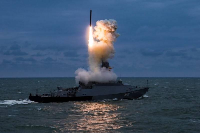 Стрелять будем! Россия закрыла участок Средиземного моря