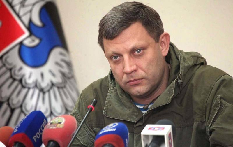 МИД РФ обвинил в убийстве Захарченко Киев, СБУ все отрицает
