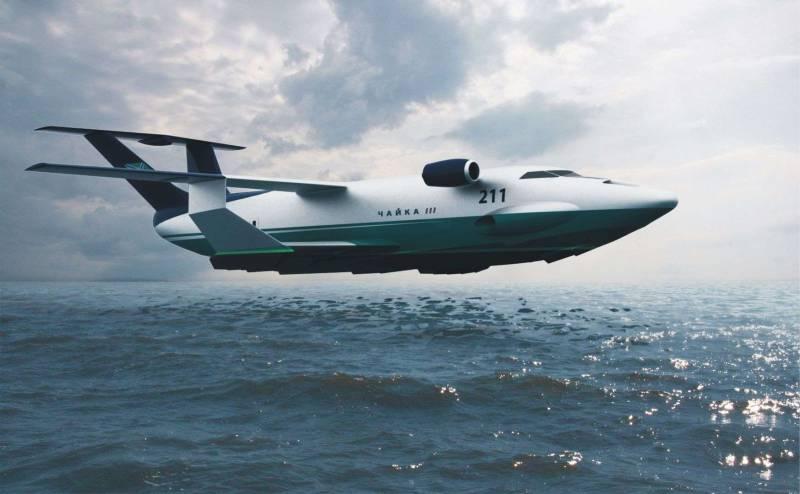 Авиация. Проект «Орлан»: возвращение боевых экранопланов