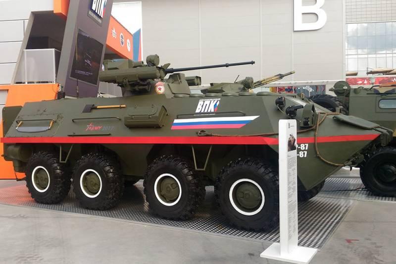 Вооружение. БТР-87: классические наработки плюс современные идеи
