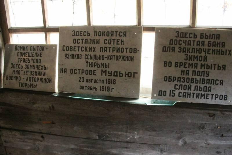 Как британцы устроили концлагерь на русском острове Мудьюг