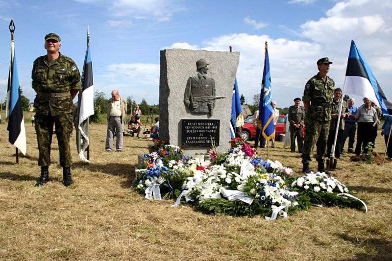 В Эстонии почтут память эсэсовцев 20-й дивизии