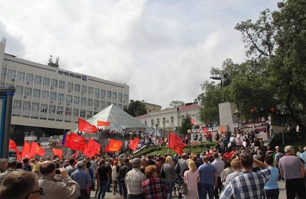 Митинги против пенсионной реформы. Оппозиция вспомнила, что она оппозиция?