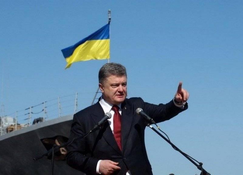 Вот прогоним и заживем! Порошенко пытается убрать российский флот из Крыма