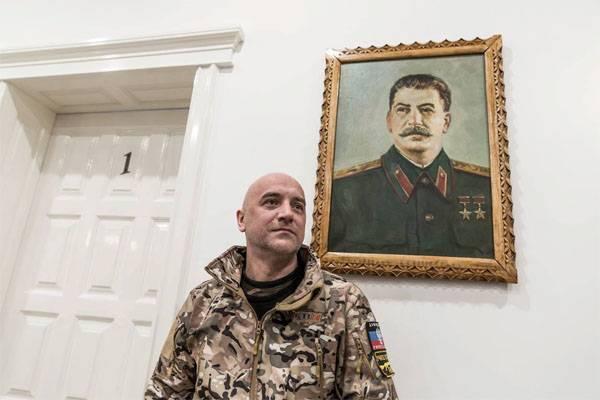 Кто убил Александра Захарченко? Версия Захара Прилепина