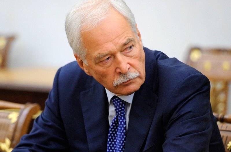 РФ поставит вопрос о международном расследовании убийства Захарченко