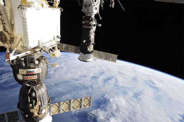 Сверлить обшивку «Союза» мог психологически неустойчивый космонавт— ВГД РФ