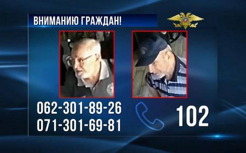 Появились подозреваемые? МВД ДНР просит содействия граждан республики
