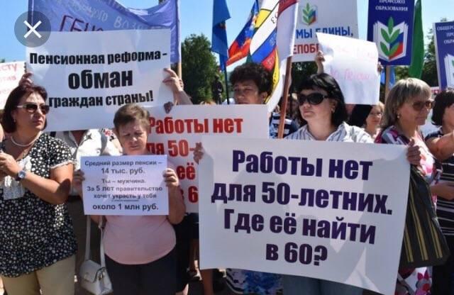 ВЦИОМ утверждает: Протестные настроения россиян пошли на спад. Серьёзно?