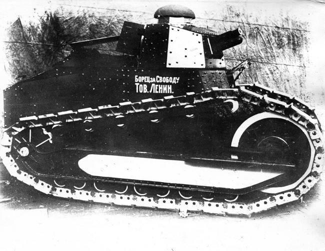 탱크 만의 날