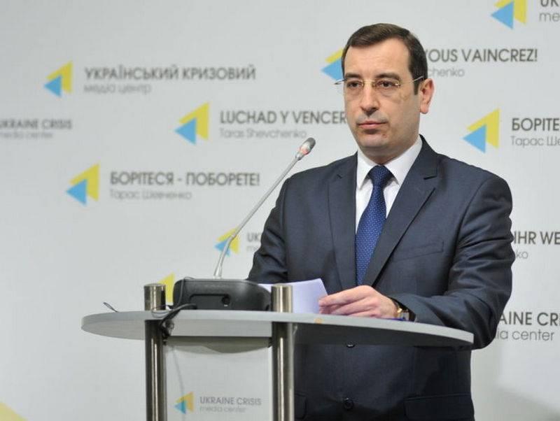 """Это ФСБ! В Киеве """"нашли"""" причастных к убийству Александра Захарченко"""