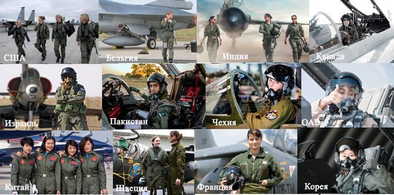 Девушкам в небо открыта дорога. Профессия – военный лётчик