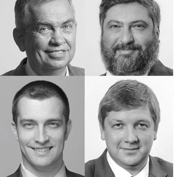 """Улыбчивые лица """"Нафтогаза"""". Компания предлагает продать ГТС Украины Западу"""