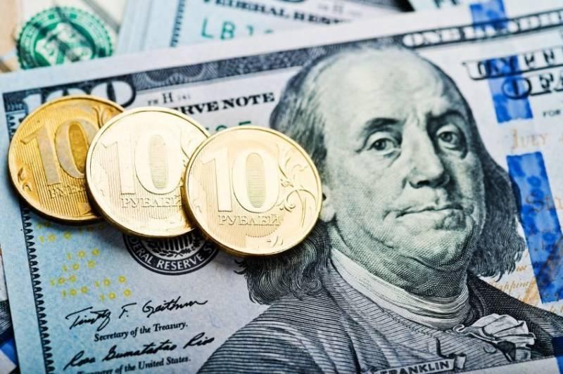 МЭР Нынешний курс рубля нереален