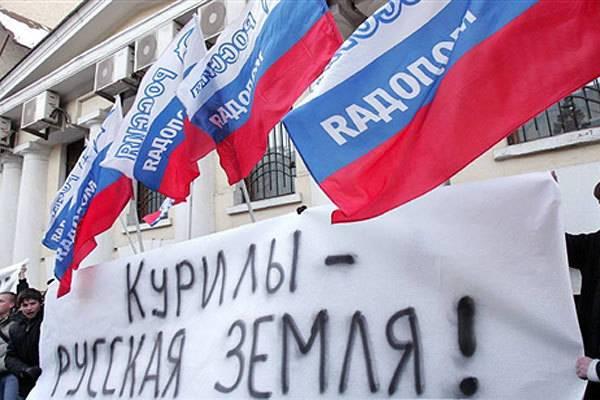 СМИ: Япония отвергла предложение Владимира Путина о мирном договоре