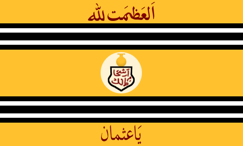 1536755086_asafia_flag_of_hyderabad_stat