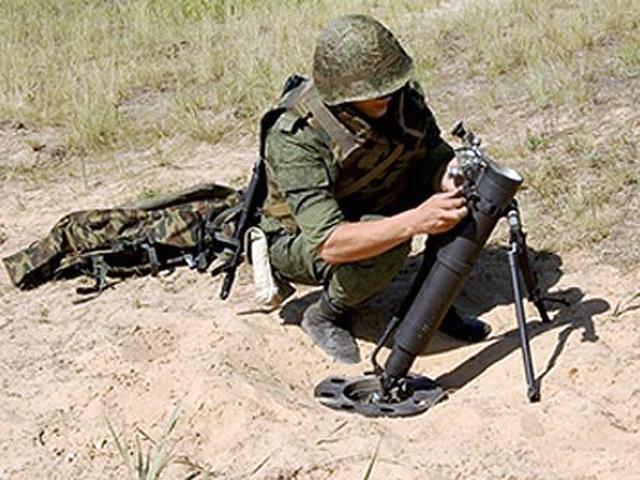 """""""Tranquilla malta"""" 2B25 """"Gall"""": un'arma pericolosa delle forze speciali russe"""
