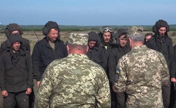 Недооцениваем украинскую армию и дальше?