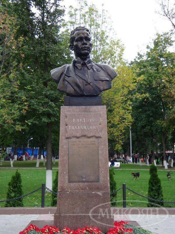 Летчик Виктор Талалихин – герой советской авиации