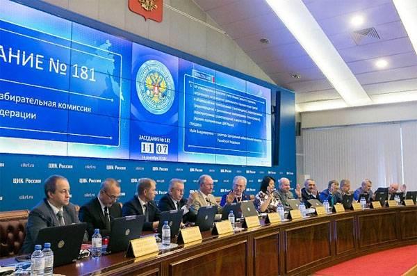 В Приморье отменены итоги выборов на 13 участках