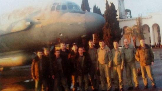 Список погибших при ударе по Ил-20 военнослужащих. 14 фамилий вместо 15-ти