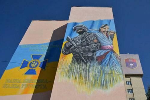 На академии СБУ появилось граффити запорожского казака с бойцом спецназа ФСБ